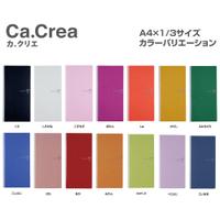 Ca.Crea(カ.クリエ)