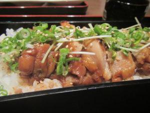 宮崎旅行 炎の舞らくい 焼き鶏重