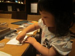 宮崎旅行 レタールーム 子ども