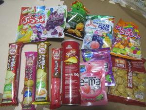宮崎旅行 お菓子
