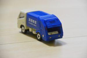 トミカ(ゴミ収集車)