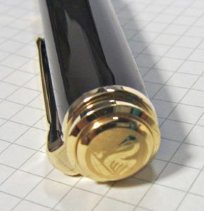 ペリカン スーベレーン M800