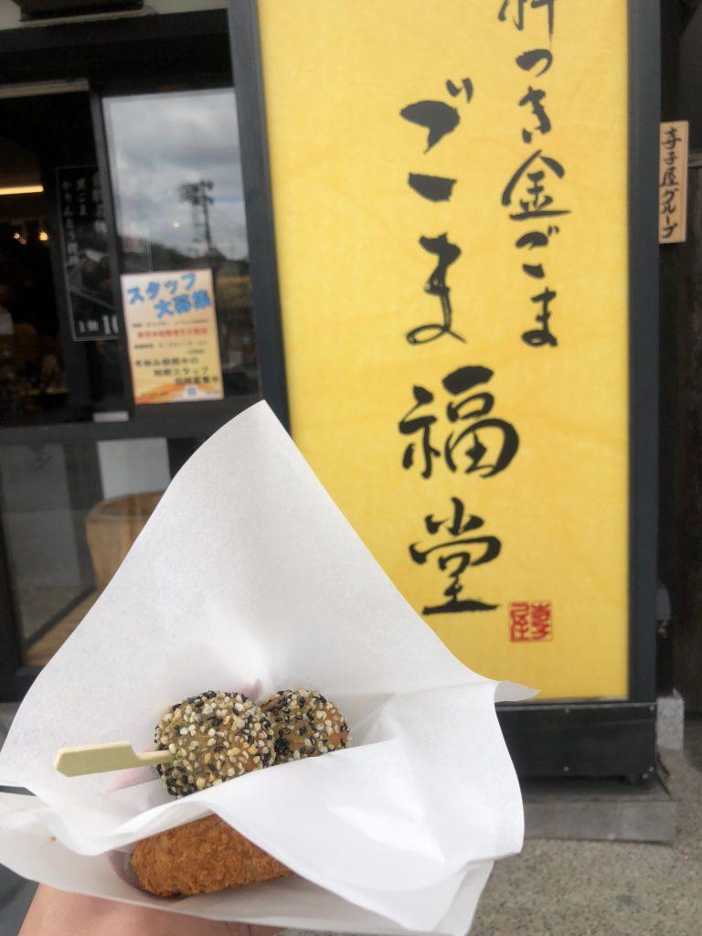倉敷美観地区食べ歩き