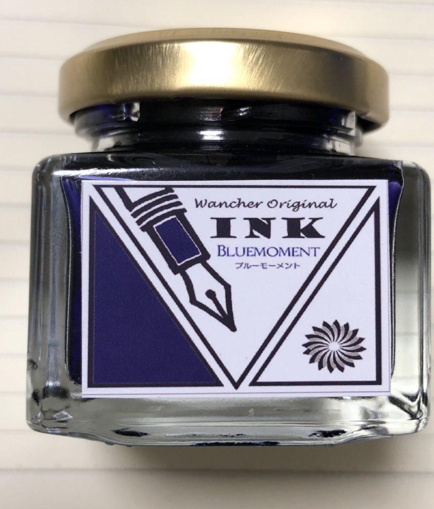 ブルーモーメント インク ワンチャー