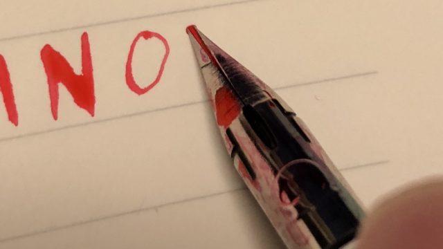万年筆をGペン化