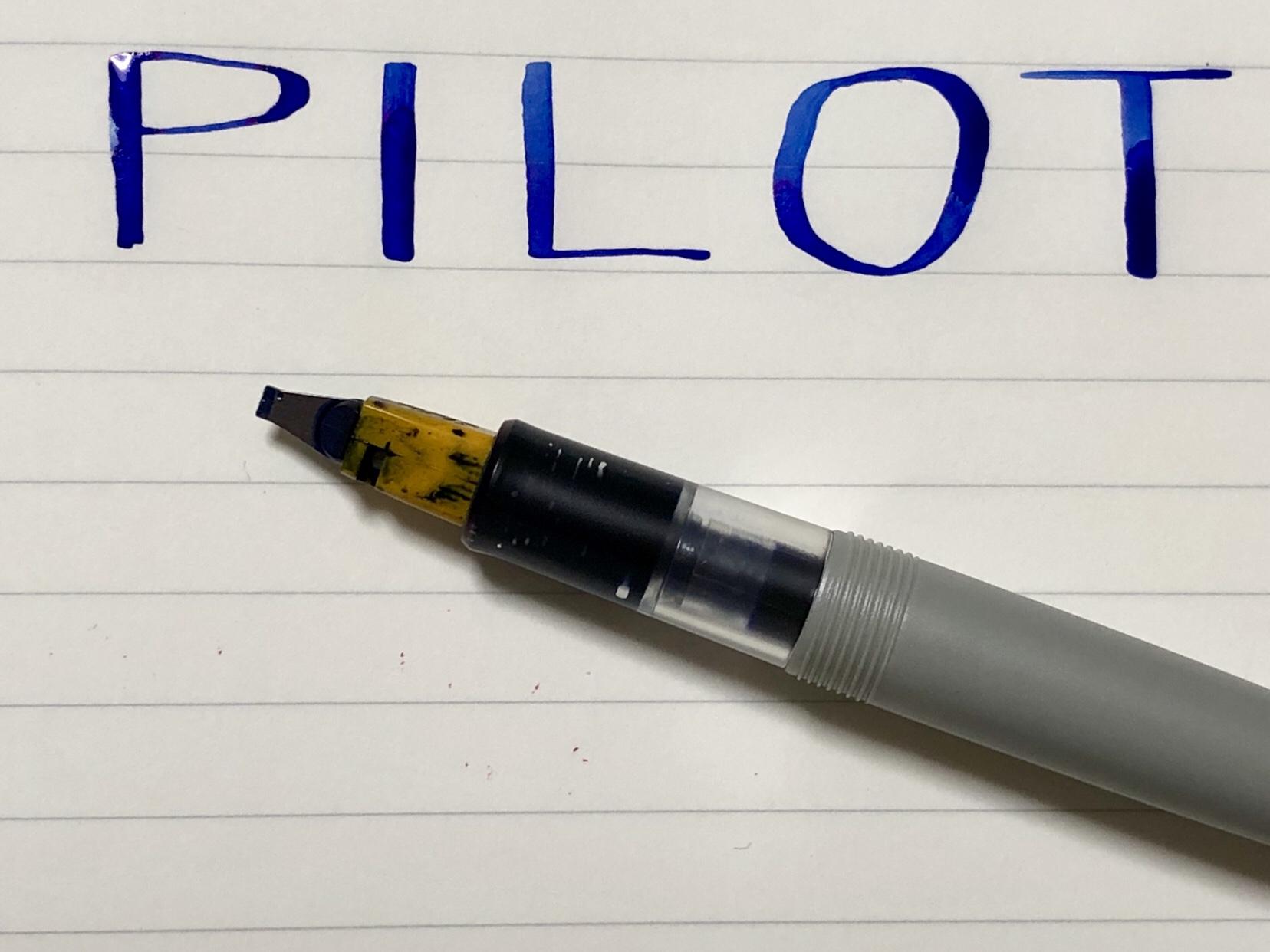 パラレルペン パイロット