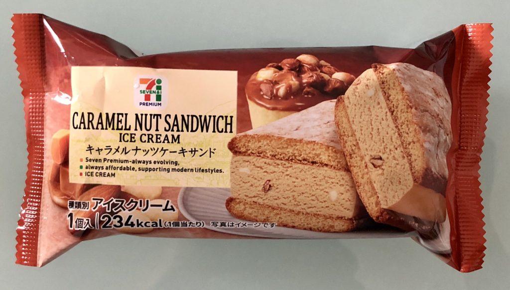 キャラメルナッツケーキサンド セブンイレブン