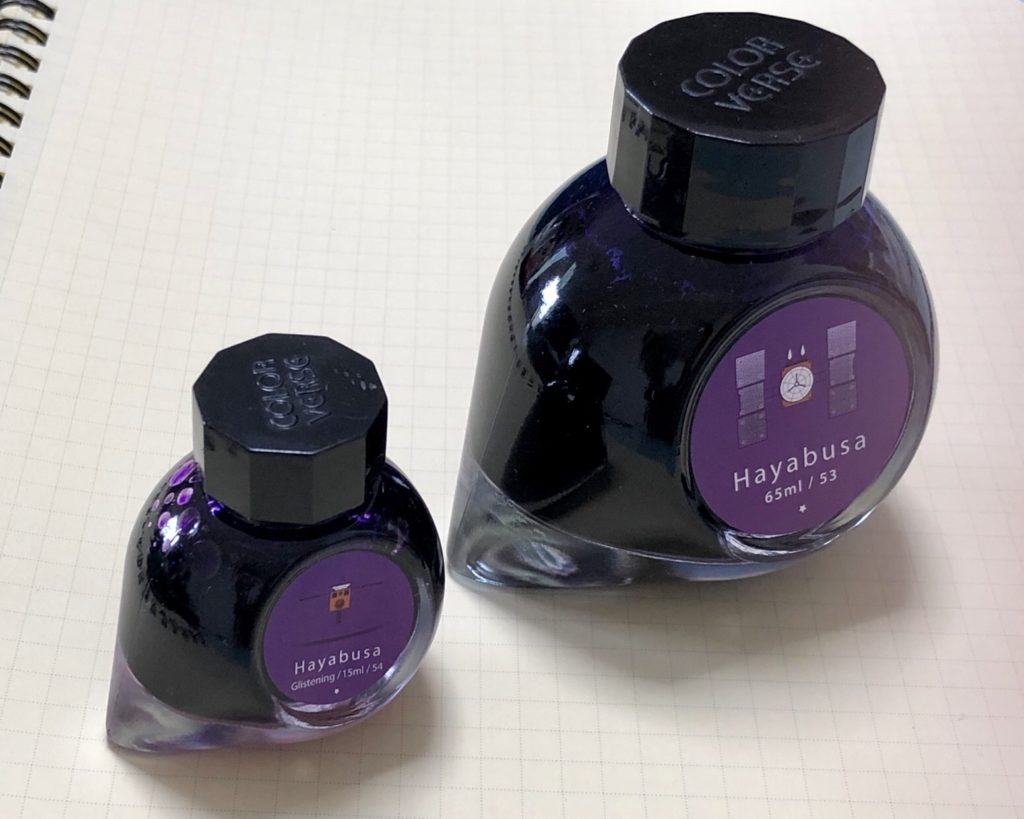 COLORVERSE INK(カラーバースインク)