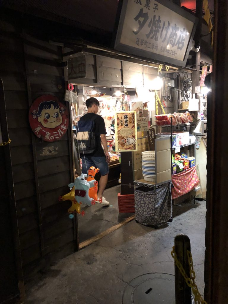 新横浜ラーメン博物館 駄菓子屋