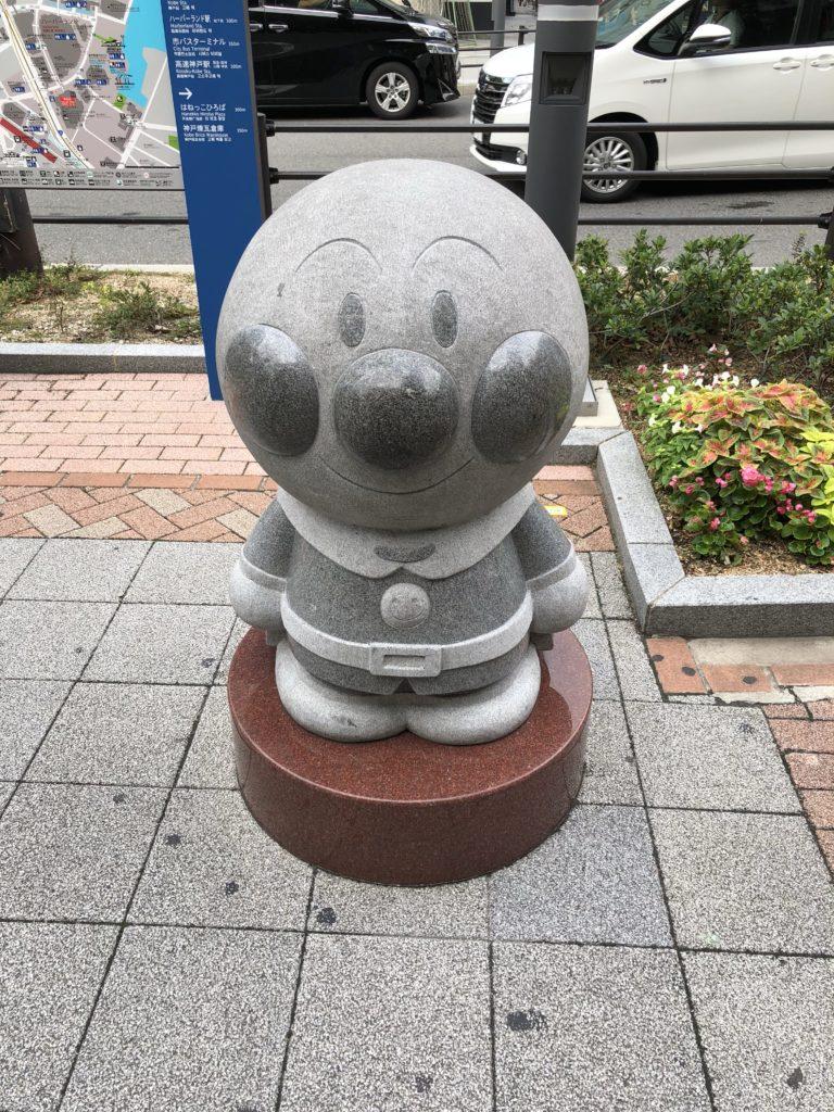 神戸旅行 ハーバーランド