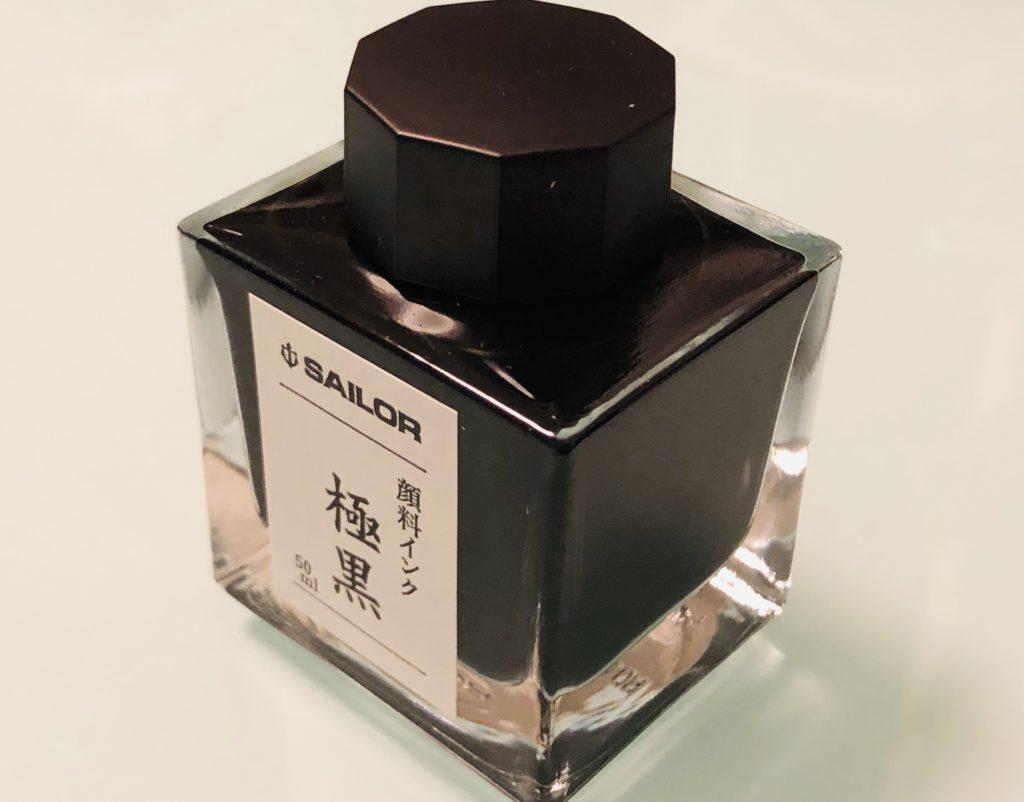 極黒 / セーラー
