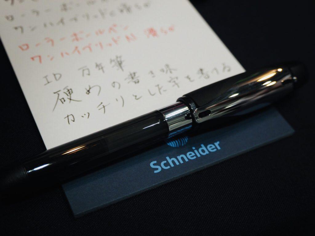ISOT2019 シュナイダー ID