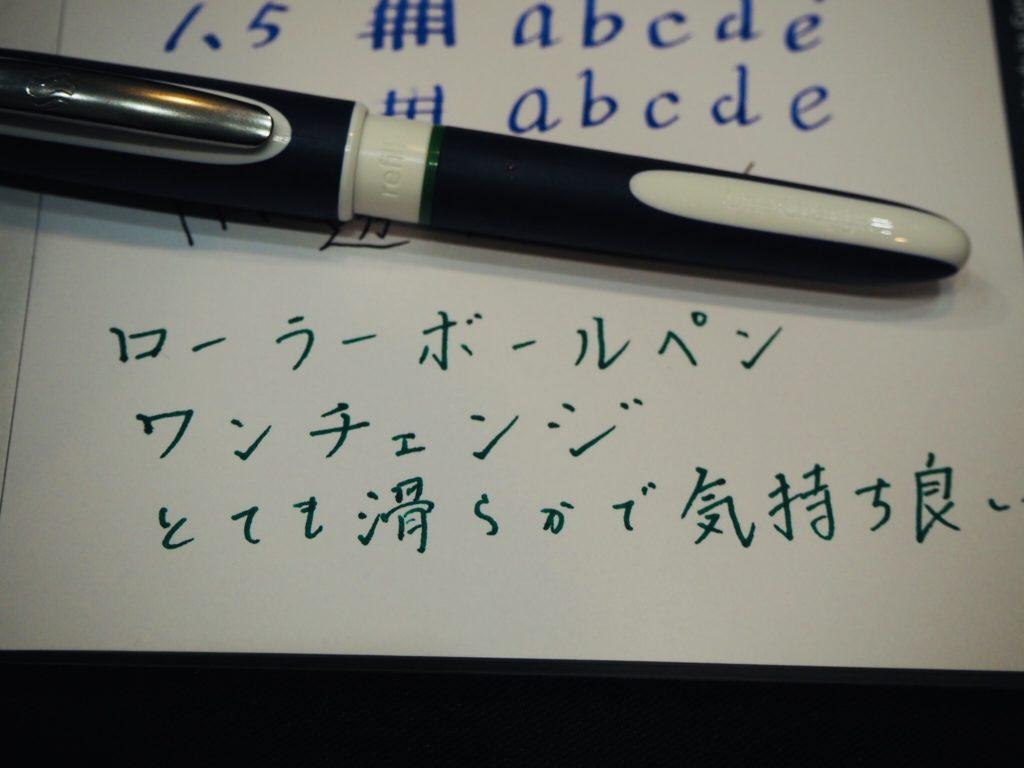 ISOT2019 シュナイダー ワンチェンジ