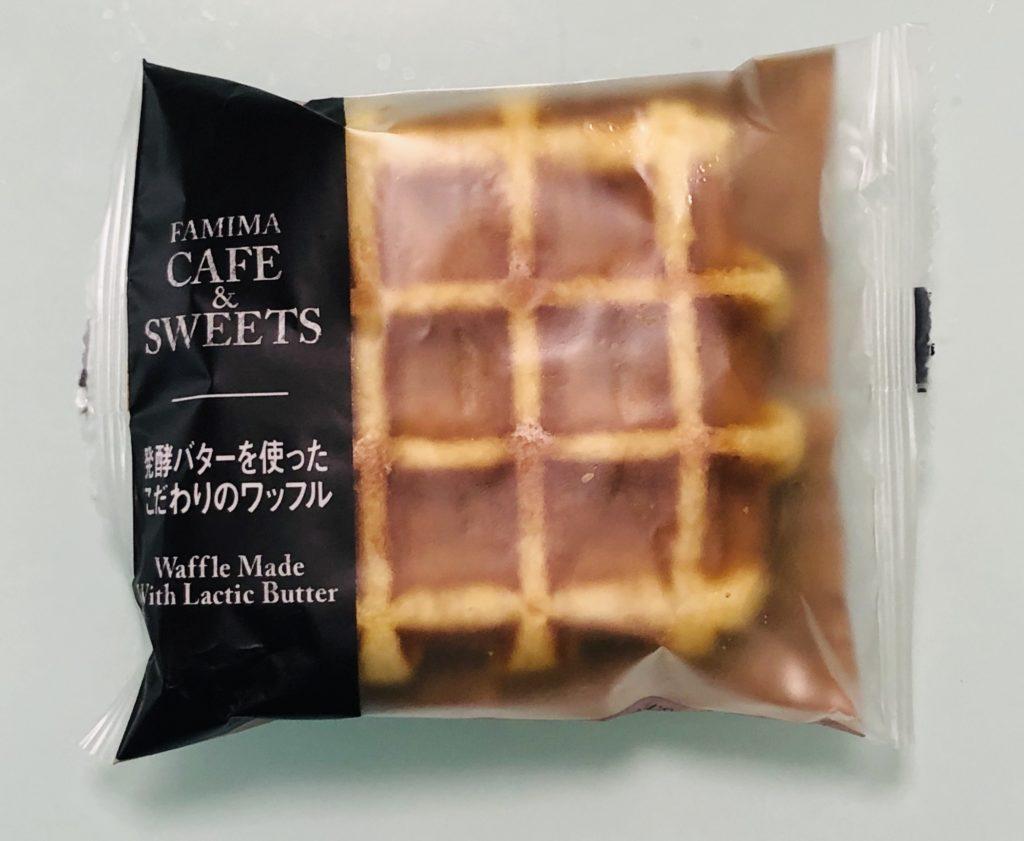 発酵バターを使ったこだわりのワッフル / ファミマ