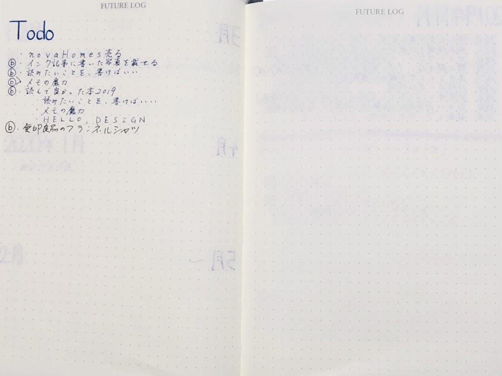 LEUCHTTURM1917(ロイヒトトゥルム) バレットジャーナル