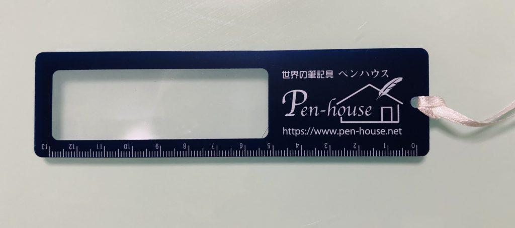 PENHOUSE(ペンハウス)福袋中身ネタバレ