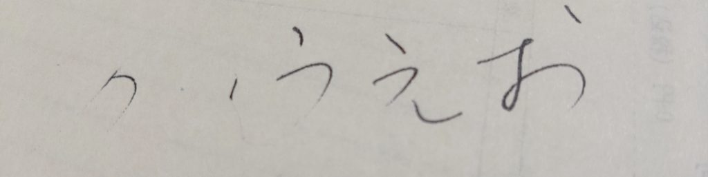 世界樹万年筆 / WANCHER(ワンチャー)
