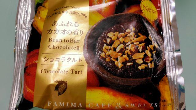 あふれるカカオの香り / ファミマ